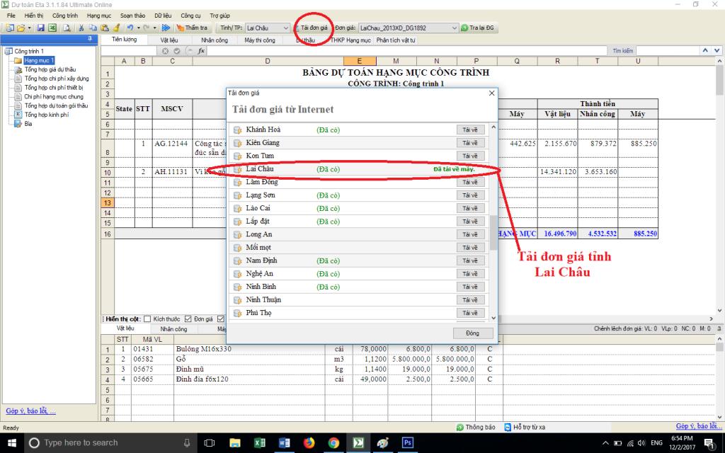 Hướng dẫn xác định đơn giá nhân công Lai Châu