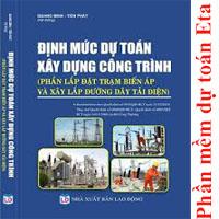 Tổng hợp đơn giá định mức chuyên ngành điện