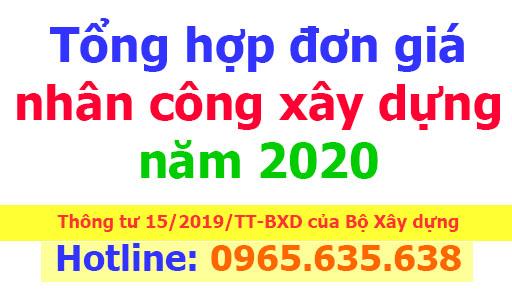 Tổng hợp đơn giá nhân công năm 2020
