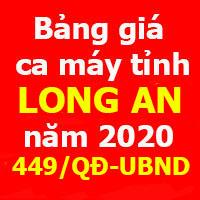 Quyết định 449/QĐ-UBND Bảng giá ca máy tỉnh Long AN