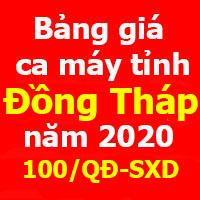 Bảng giá ca máy tỉnh Đồng Tháp 2020