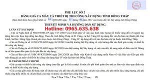Bảng giá ca máy tỉnh Đồng Tháp 2021 theo Quyết định 14/QĐ-SXD