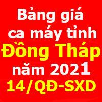 Bảng giá ca máy tỉnh Đồng Tháp năm 2021
